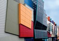 Многофункциональный торгово-досуговый комплекс «Варшавский»