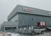 Автотехцентр «Тойота»