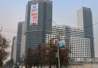 Высотный градостроительный жилой комплекс